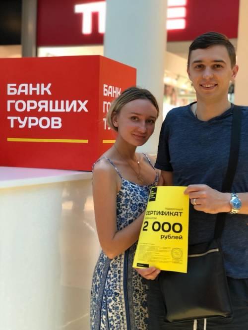 займы на дом срочно без проверки кредитной истории новосибирск